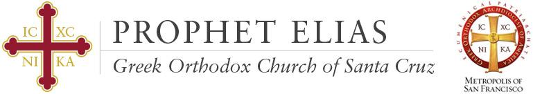 Prophet Elias Greek Orthodox Church